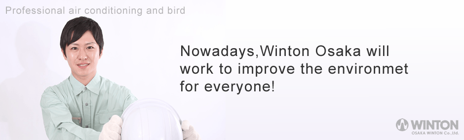 Nowadays,Winton Osaka will work to improve the environmet for everyone!